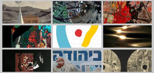 A Sziget kiállítás meghívója, a 9 kiállító munkáinak részleteivel (meghívóterv: Gábos József)