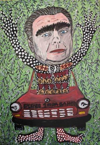DrMáriás: Brezsnyev új autójával Szibériába kirándul