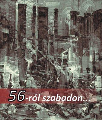 A kiállítás meghívója (Herendi Péter munkájának részletével)