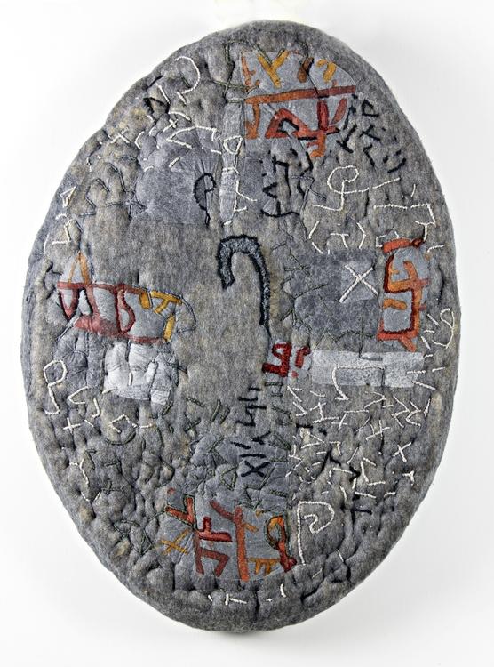 Kelemen Kata: Nagy kő, 2015