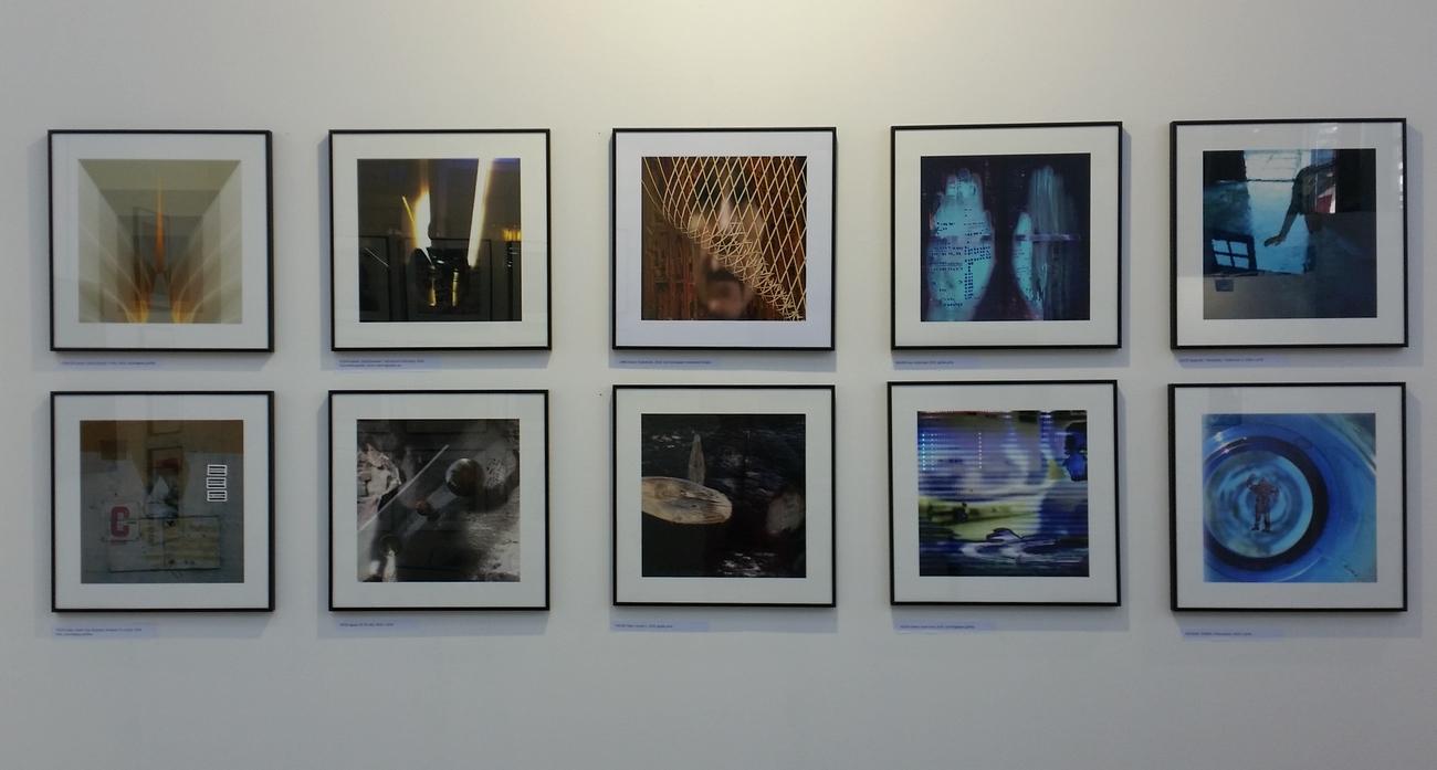 A MET kiállításának részlete