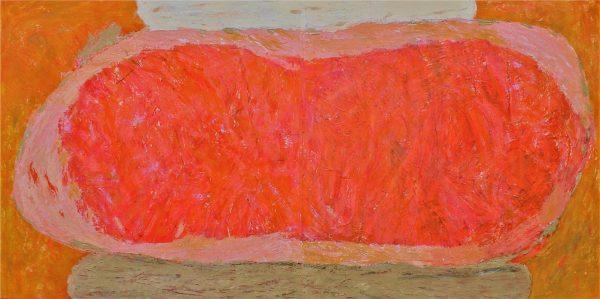 Veres Ágota: Rózsaszín zaj, 2017
