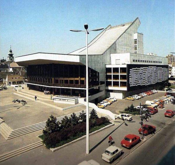 A Győri Nemzeti Színház (korábban: Kisfaludy Színház) 1980 körül