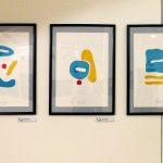 Sziget kiállítás - Zsubori Ervin munkái